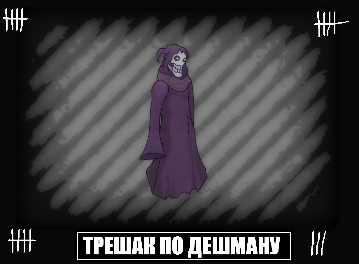 """Трешак по скидосу#18(34) """"В плену печальных мыслей"""".. - Изображение 1"""