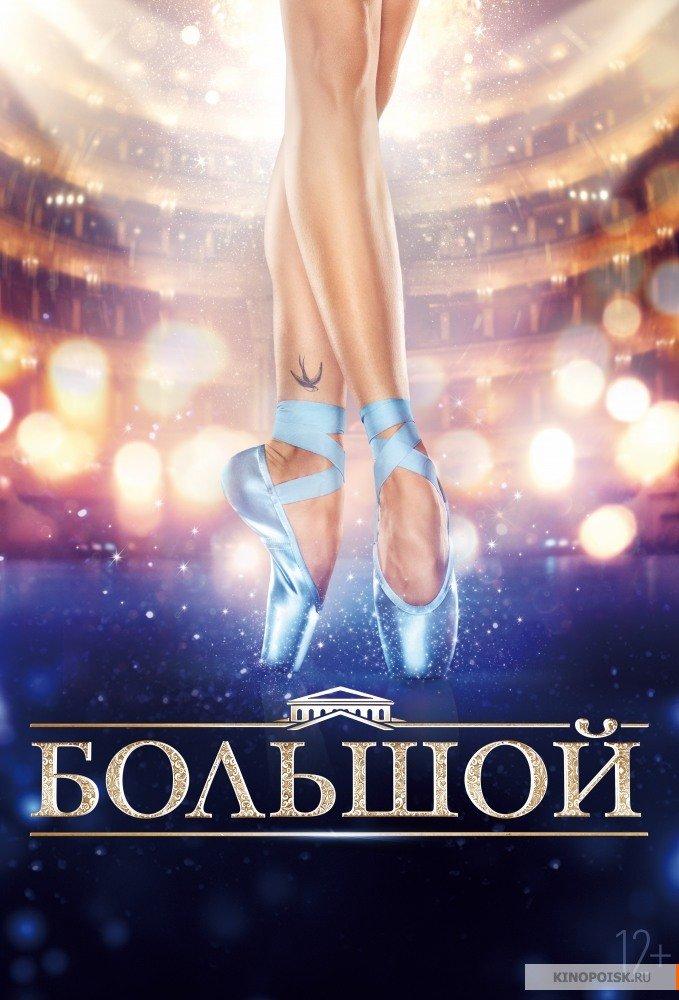 Пульс российского кино . - Изображение 2