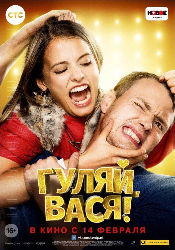 Пульс российского кино . - Изображение 14