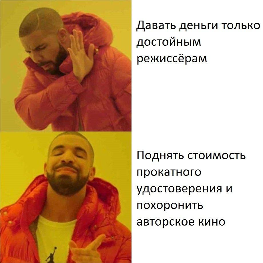 Пульс российского кино . - Изображение 1