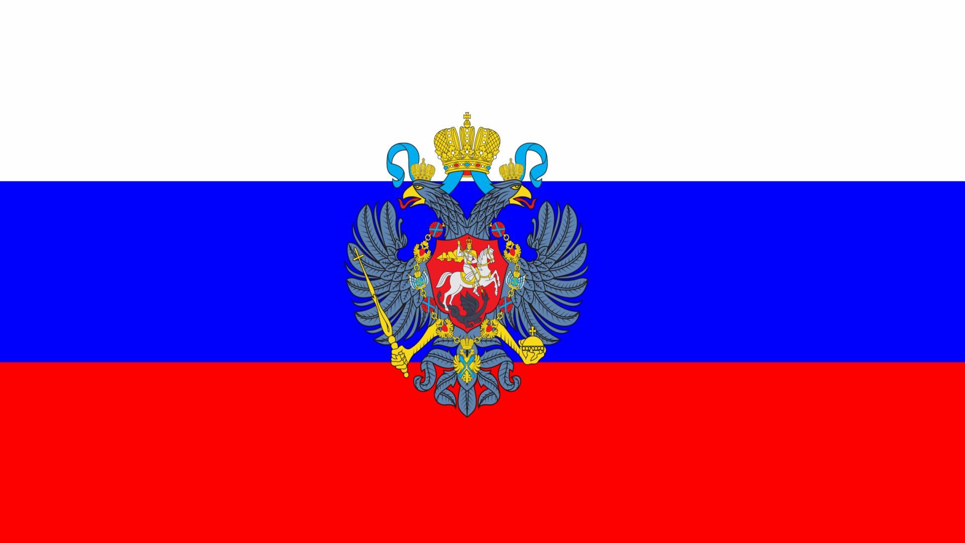 жилетка постепенно флаг российской республики фото что новый