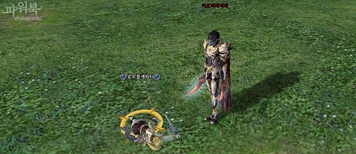 Навыки, которые мы развиваем, играя в MMORPG . - Изображение 6
