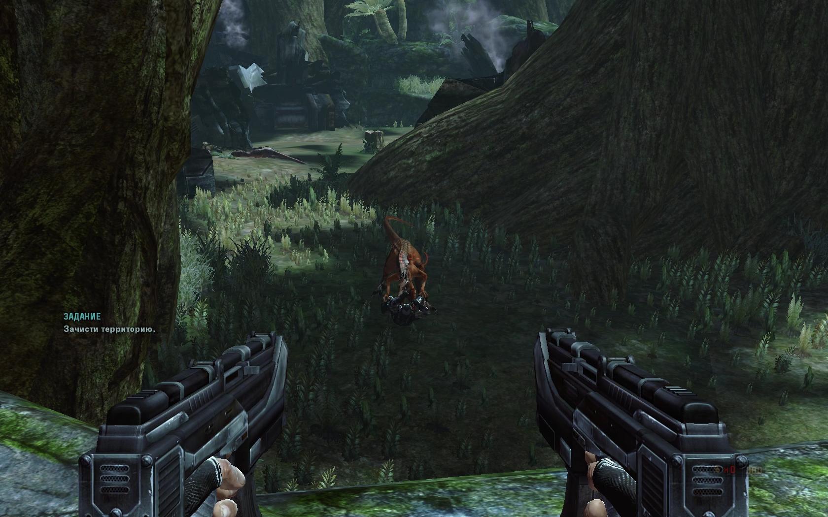 Затерянный мир | Обзор игры Turok (2008). - Изображение 7