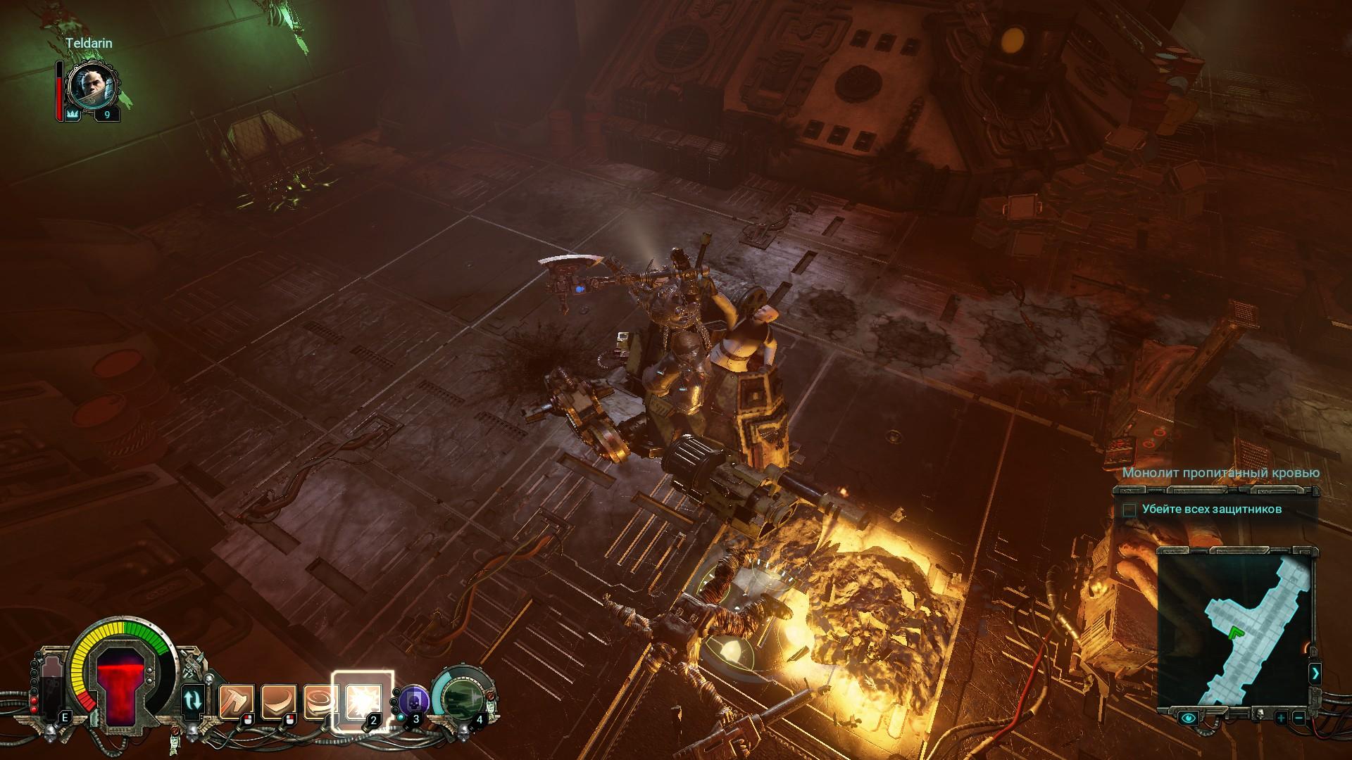 Inquisitor: Martyr Зараза, бойся инквизитора! . - Изображение 7