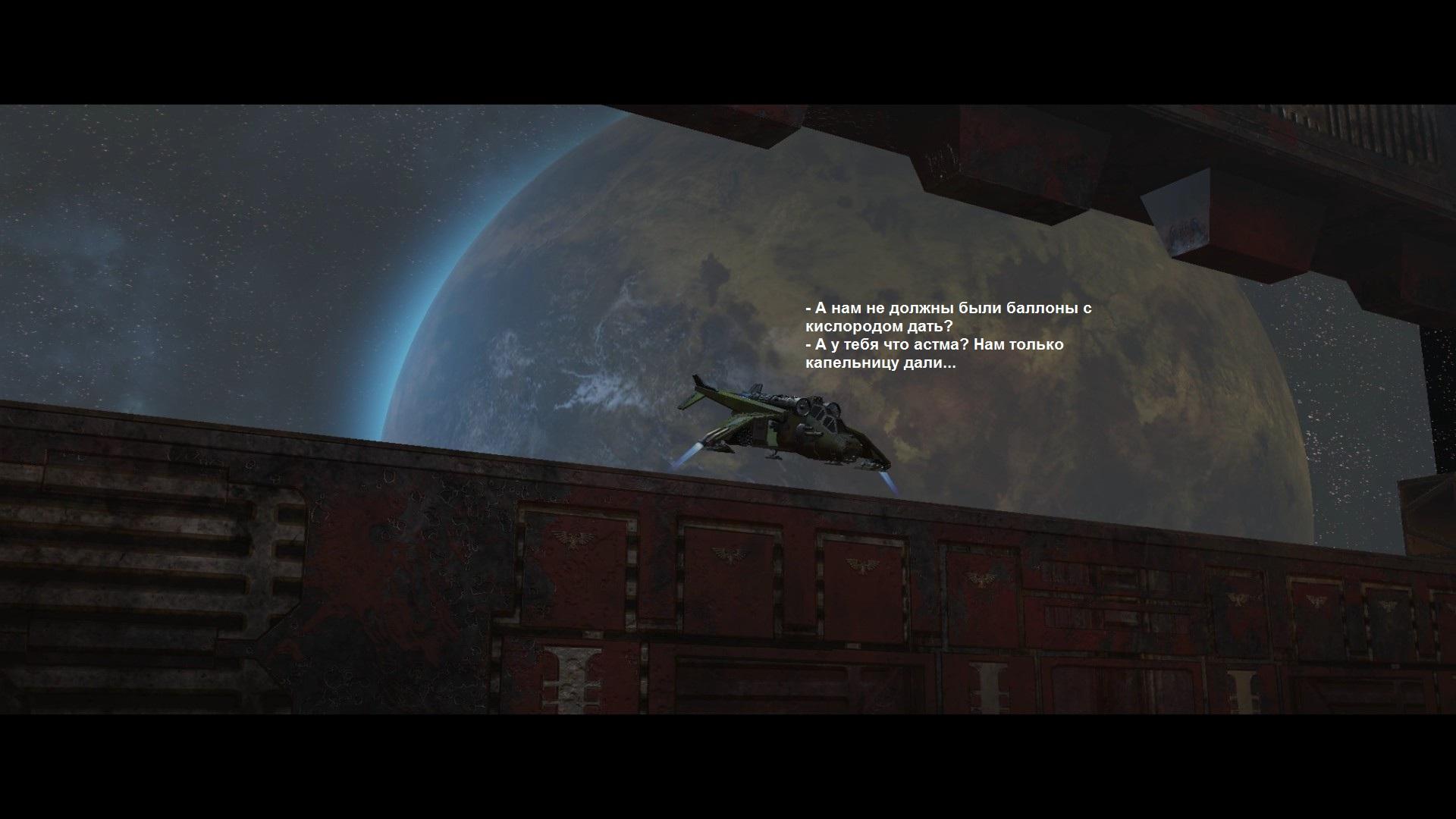 Inquisitor: Martyr Зараза, бойся инквизитора! . - Изображение 2