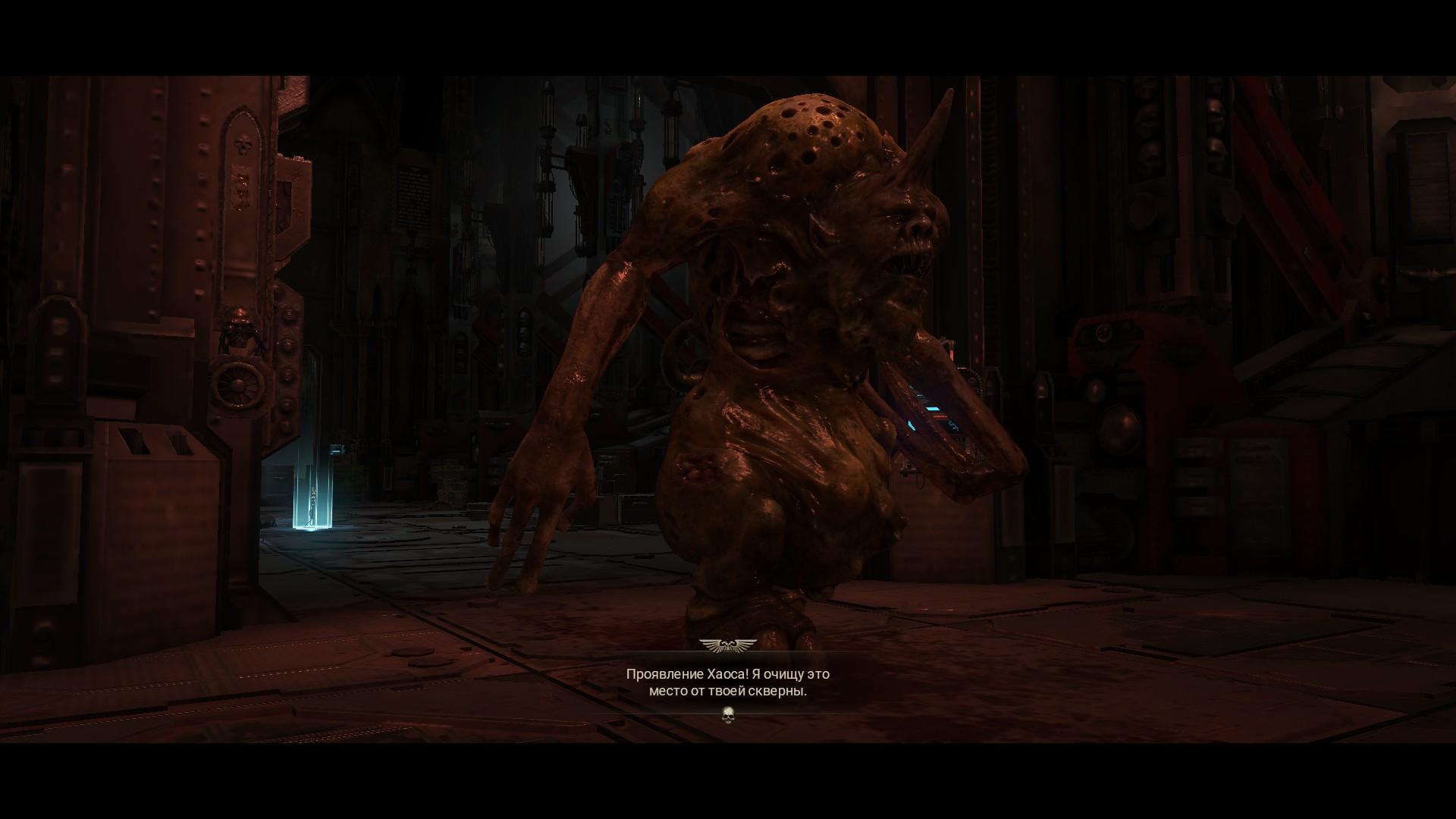 Inquisitor: Martyr Зараза, бойся инквизитора! . - Изображение 4