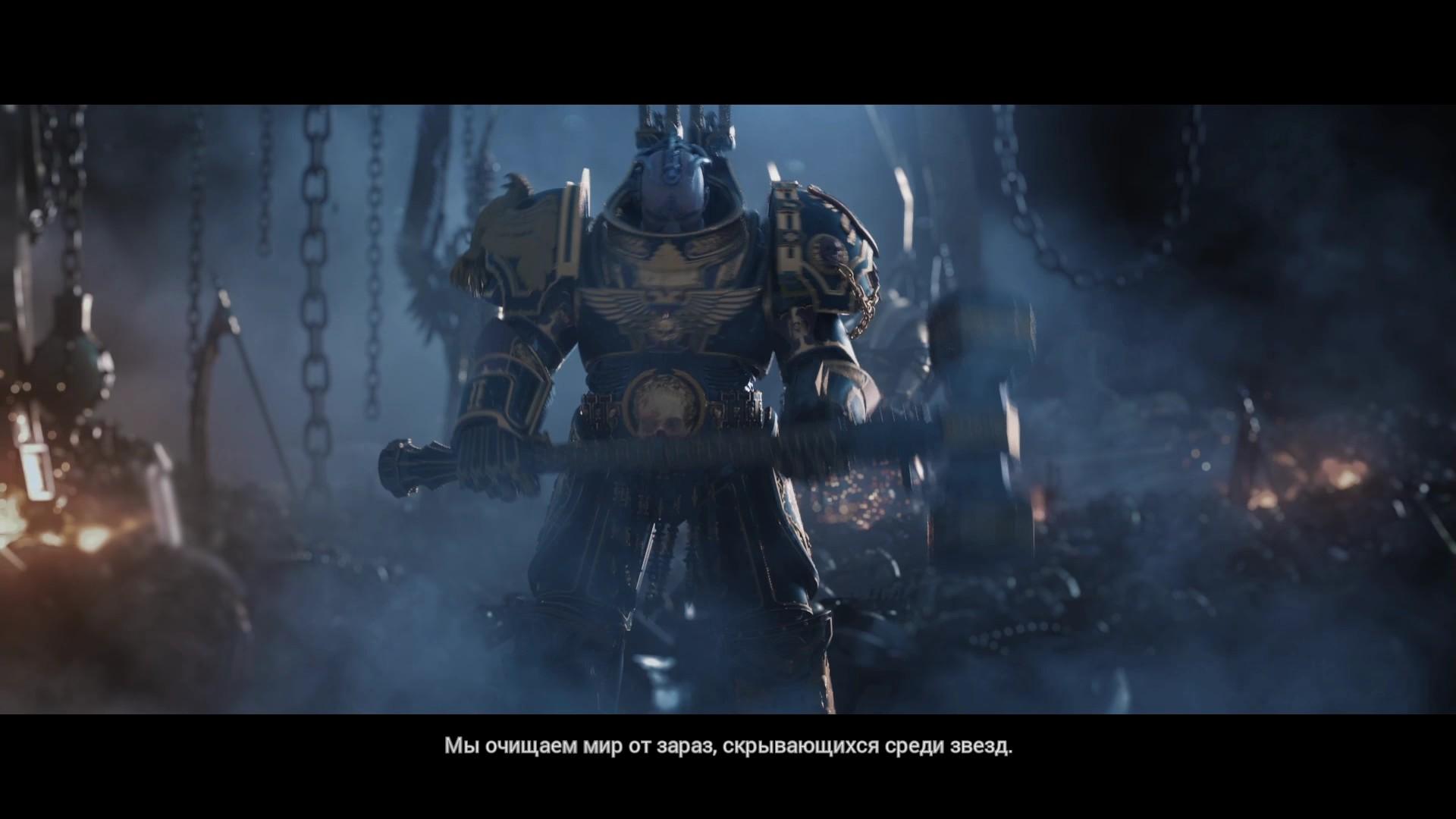Inquisitor: Martyr Зараза, бойся инквизитора! . - Изображение 1