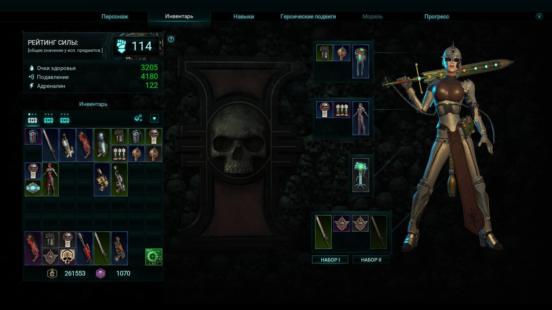 Inquisitor: Martyr Зараза, бойся инквизитора! . - Изображение 5