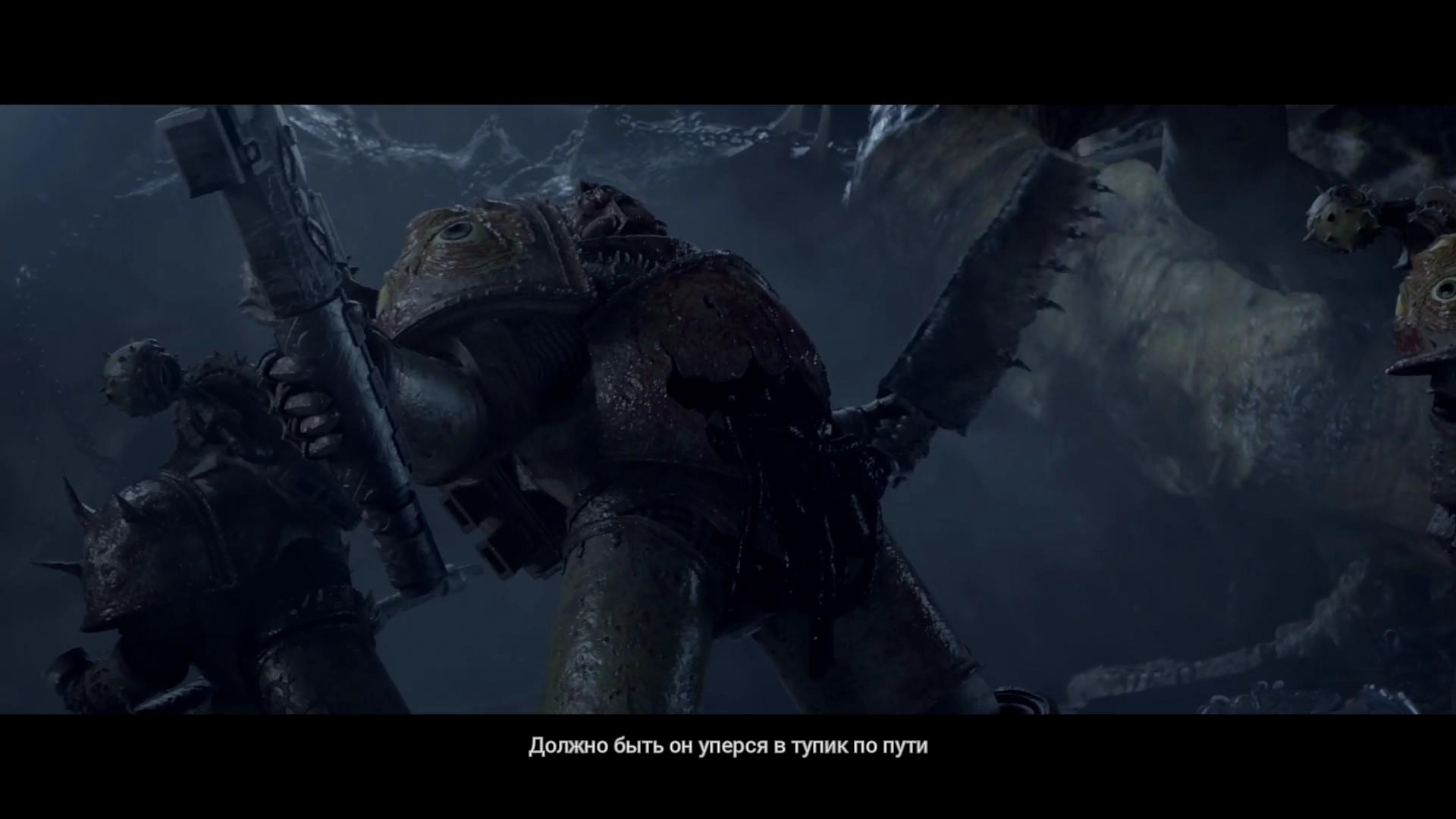 Inquisitor: Martyr Зараза, бойся инквизитора! . - Изображение 3
