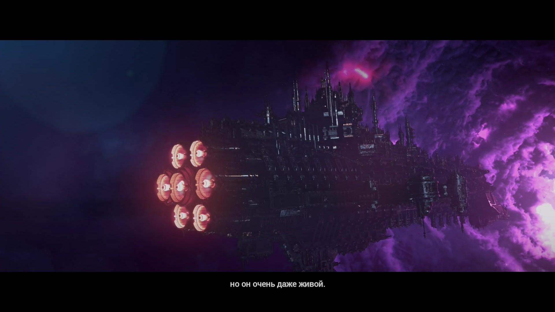 Inquisitor: Martyr Зараза, бойся инквизитора! . - Изображение 8