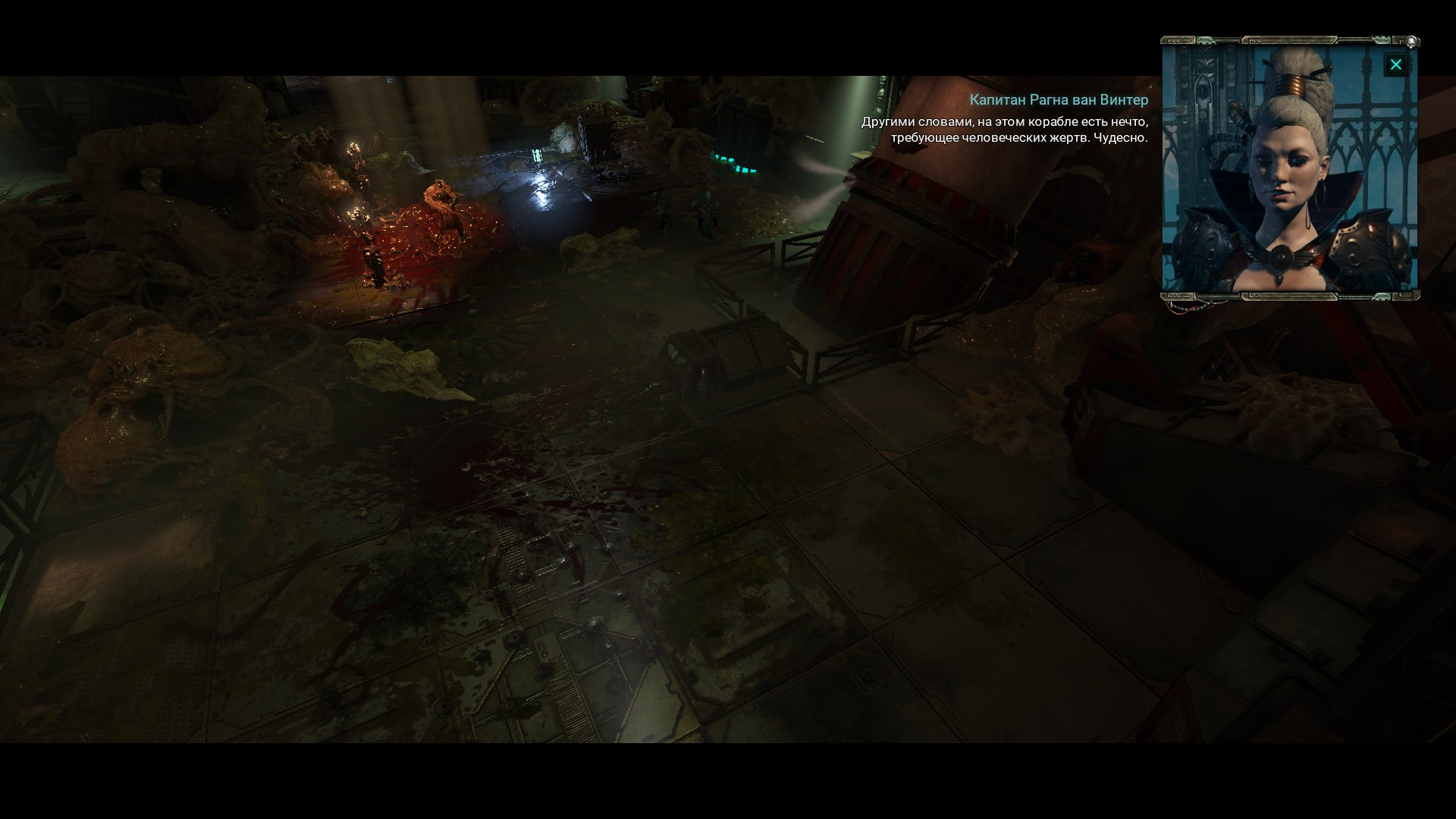 Inquisitor: Martyr Зараза, бойся инквизитора! . - Изображение 6