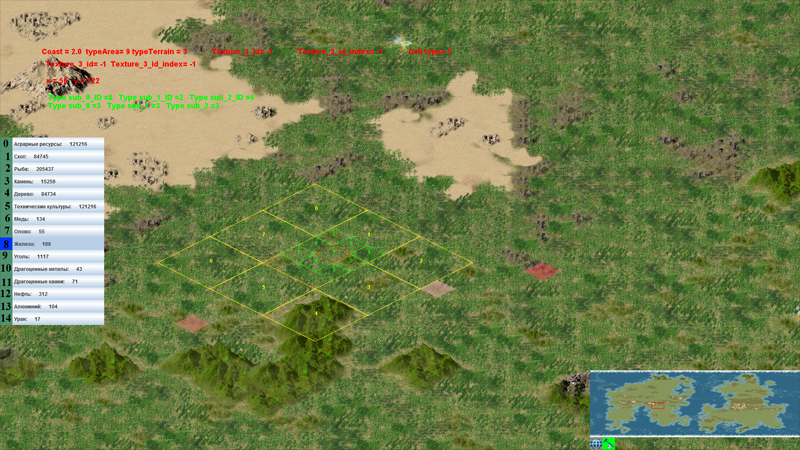 Стратегическая игра - Великие племена. - Изображение 4