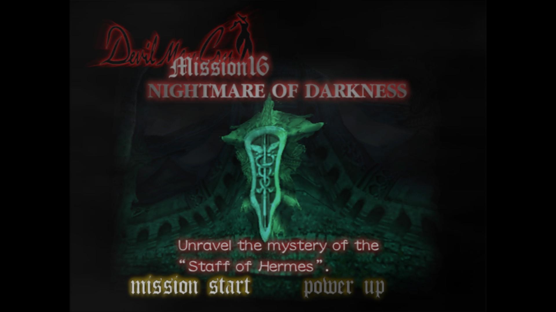 Пост-прохождение Devil May Cry Часть 6. - Изображение 2