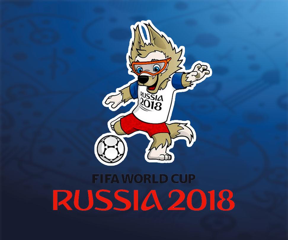 Станция конечная #5 Сборная России по футболу. - Изображение 6