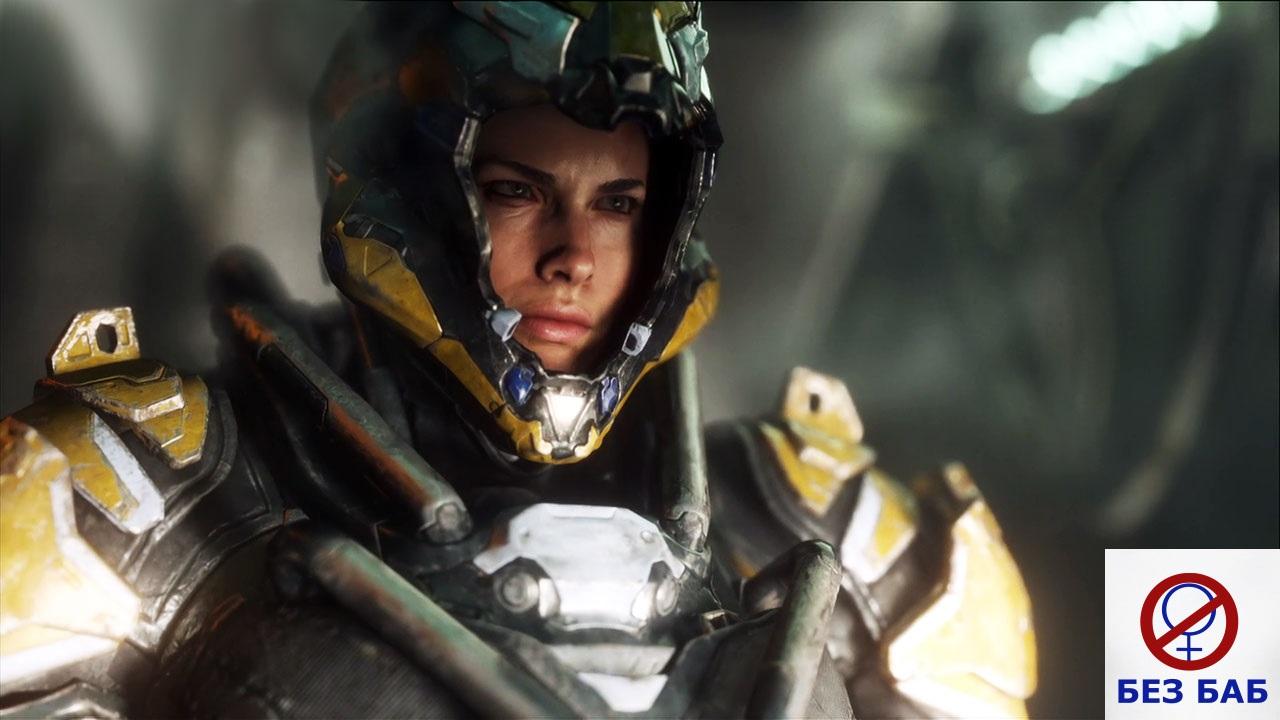 Никому ненужное мнение о E3 2018.. - Изображение 7