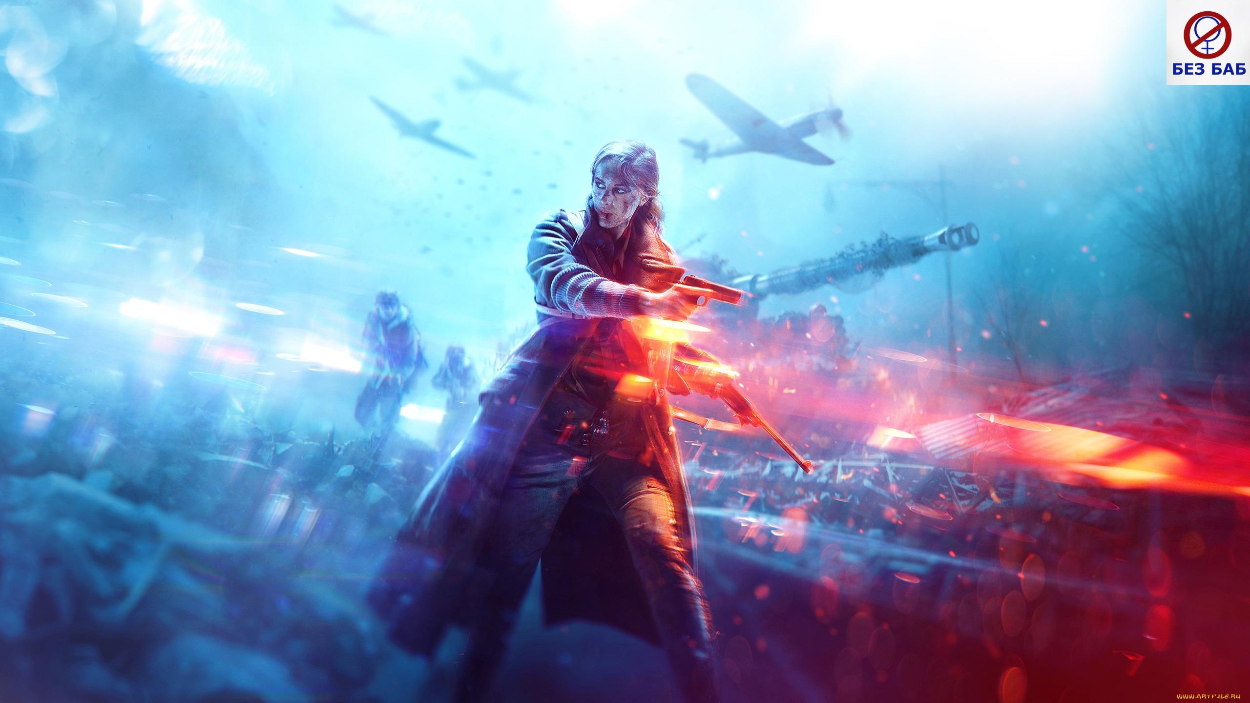 Никому ненужное мнение о E3 2018.. - Изображение 3