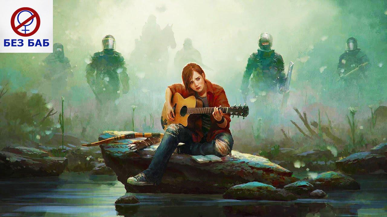 Никому ненужное мнение о E3 2018.. - Изображение 36