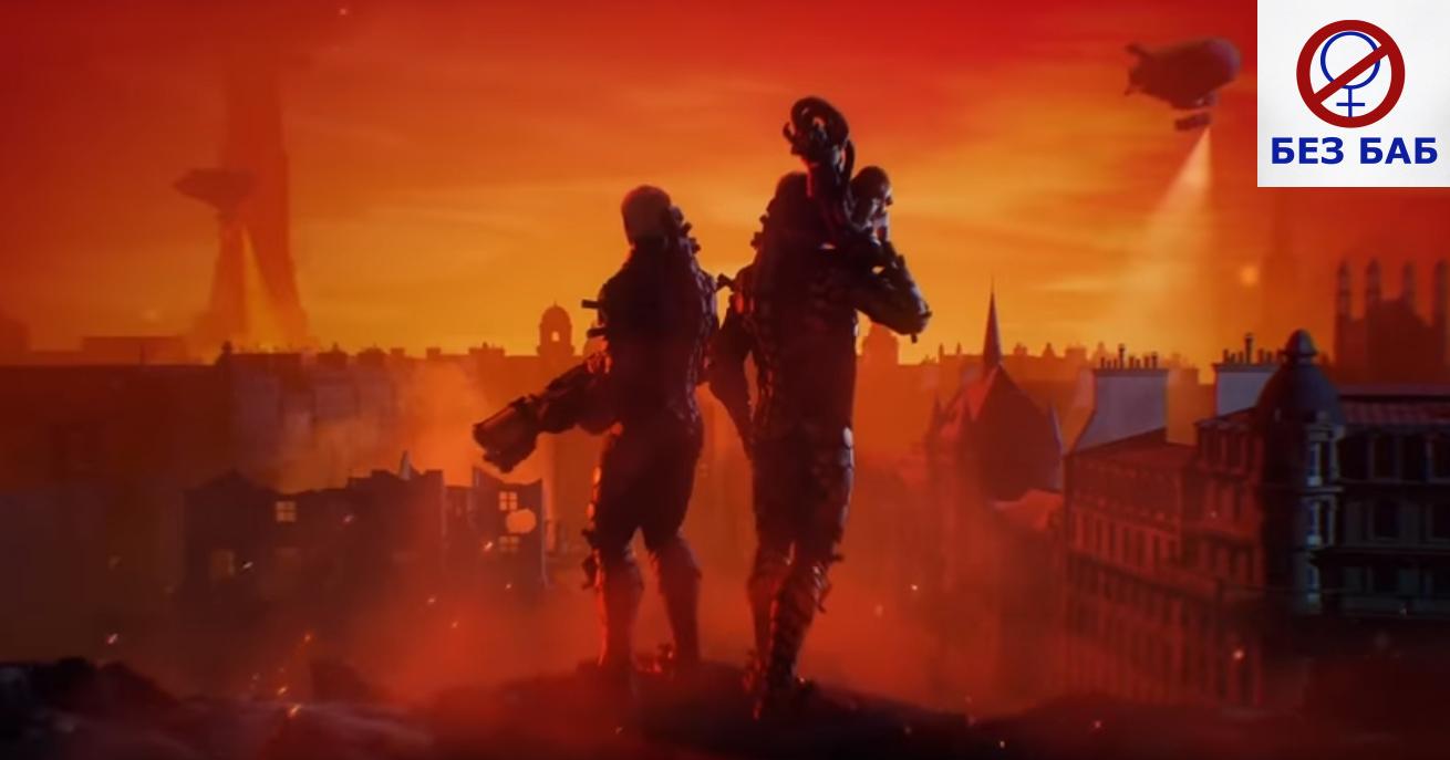 Никому ненужное мнение о E3 2018.. - Изображение 25