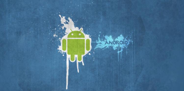 Android. - Изображение 1