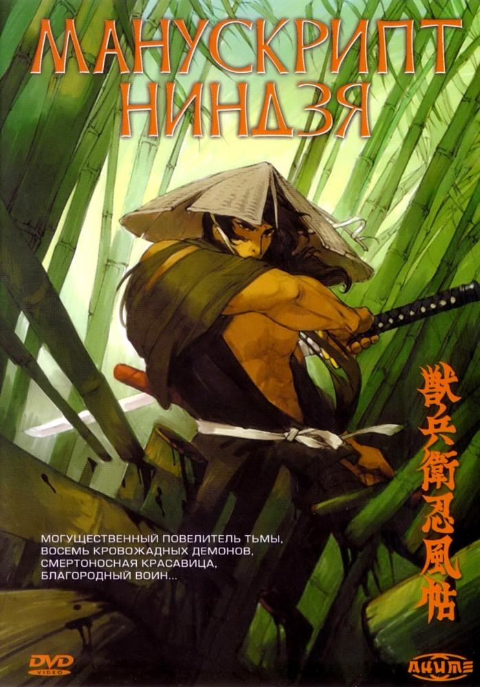 [Мнение] Топ фильмов о самураях и не только. - Изображение 17