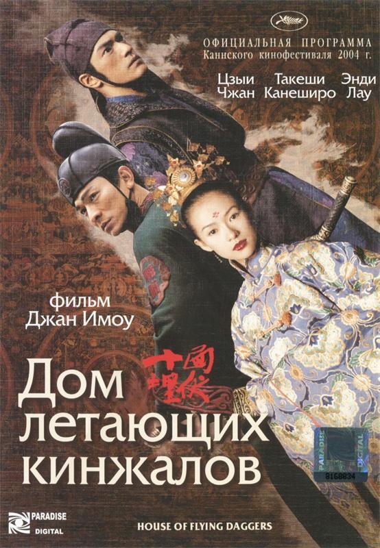 [Мнение] Топ фильмов о самураях и не только. - Изображение 11