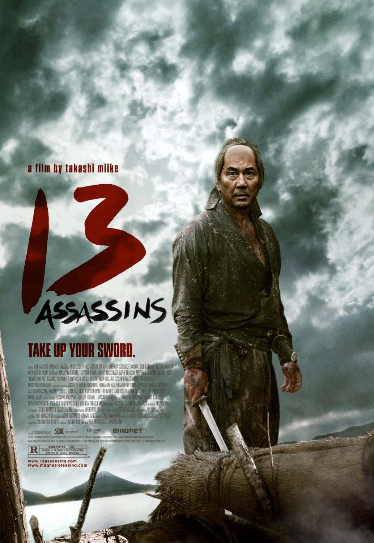 [Мнение] Топ фильмов о самураях и не только. - Изображение 2