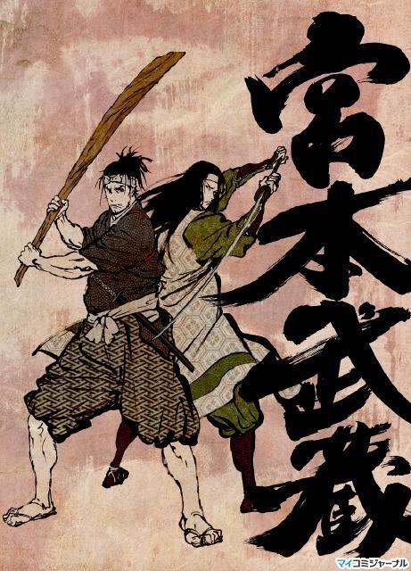 [Мнение] Топ фильмов о самураях и не только. - Изображение 16