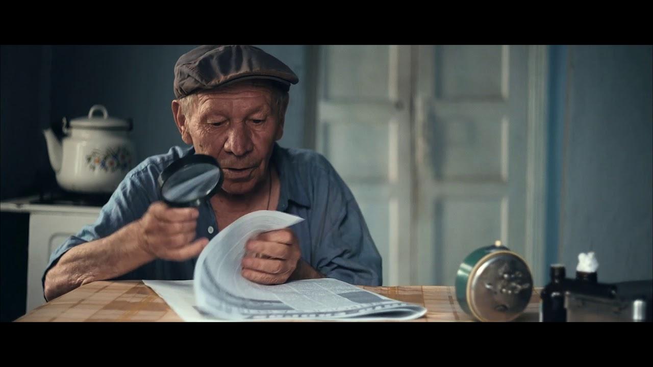 Кинотавр 2018. День 3 . - Изображение 2