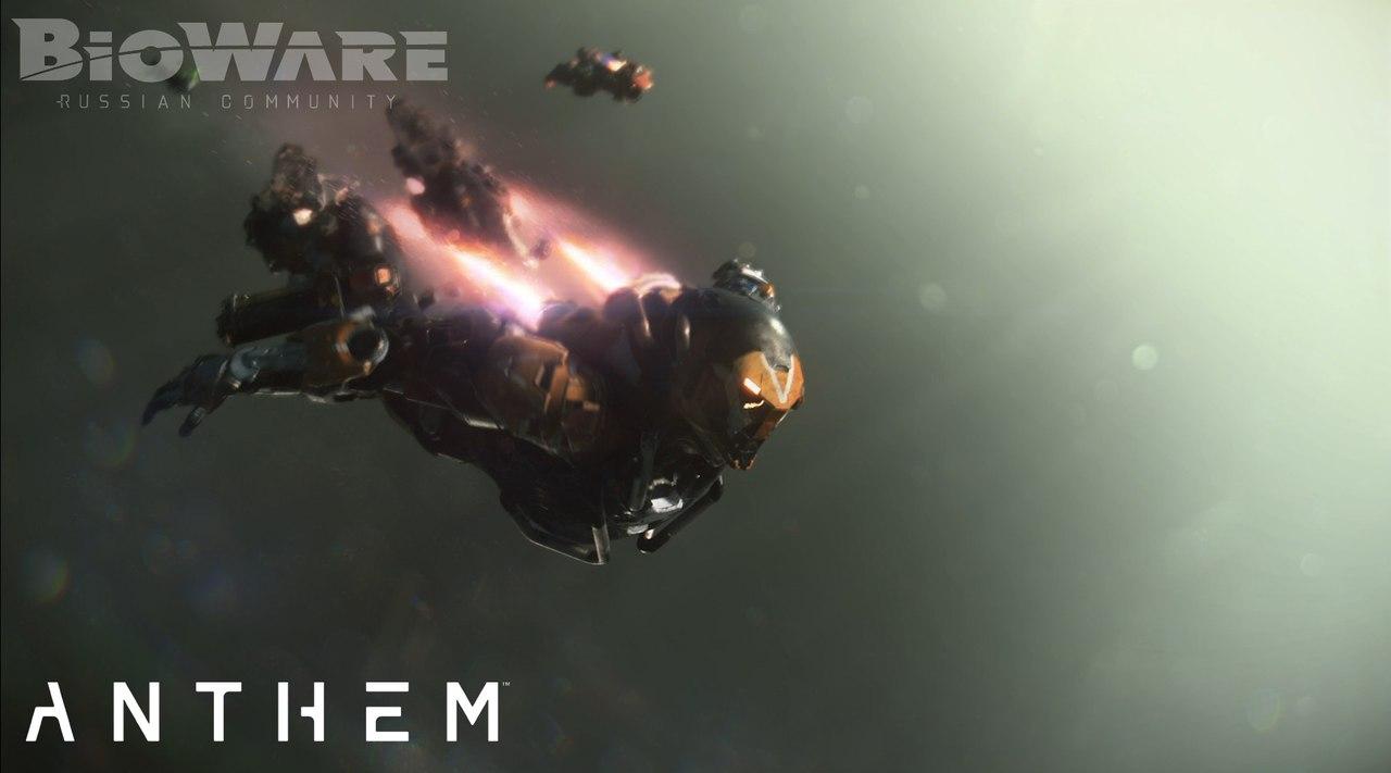 Anthem второй новый тизер -  подготовка к EA Play. - Изображение 1