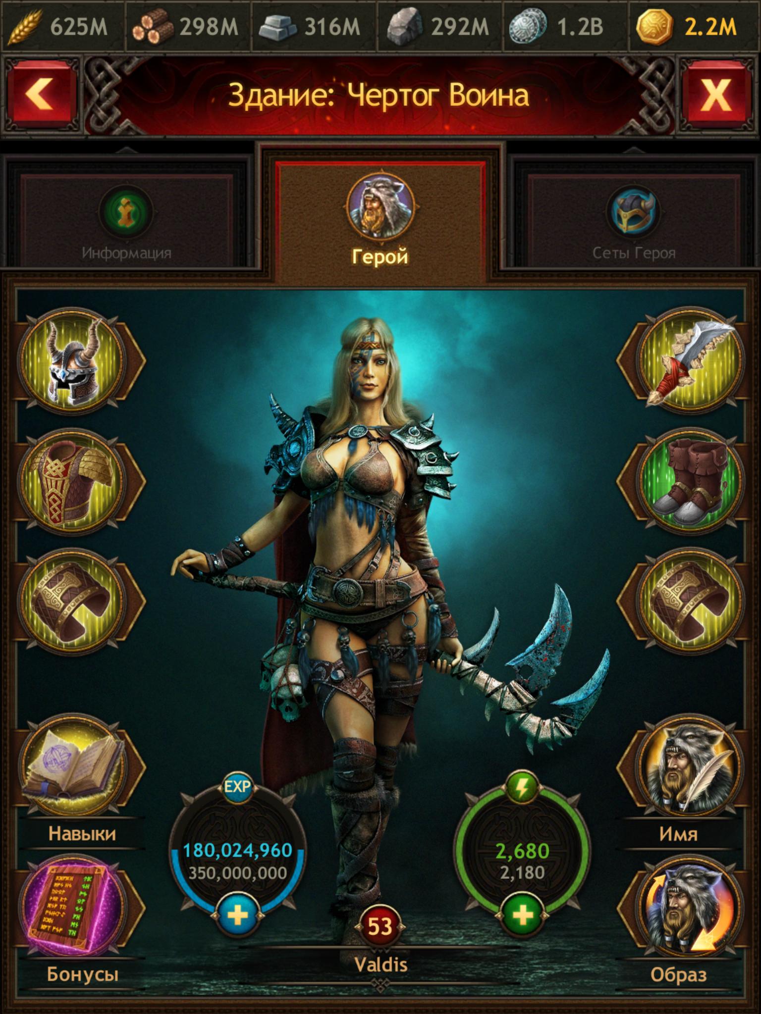 Гайд по игре Vikings War of Clans: Герои и Шаманы. - Изображение 4