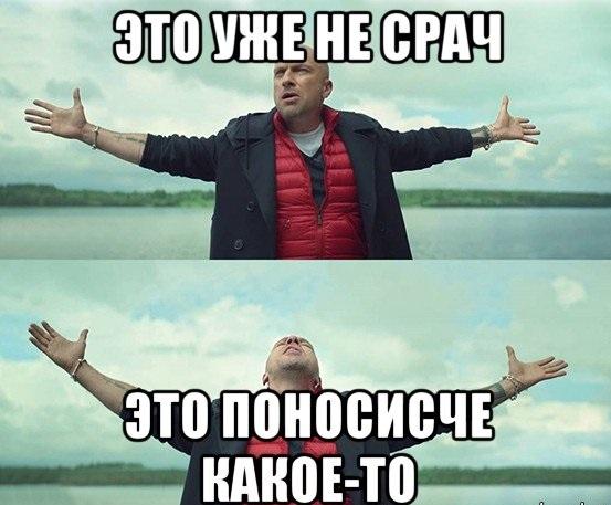О защитниках микротранзакций. - Изображение 2
