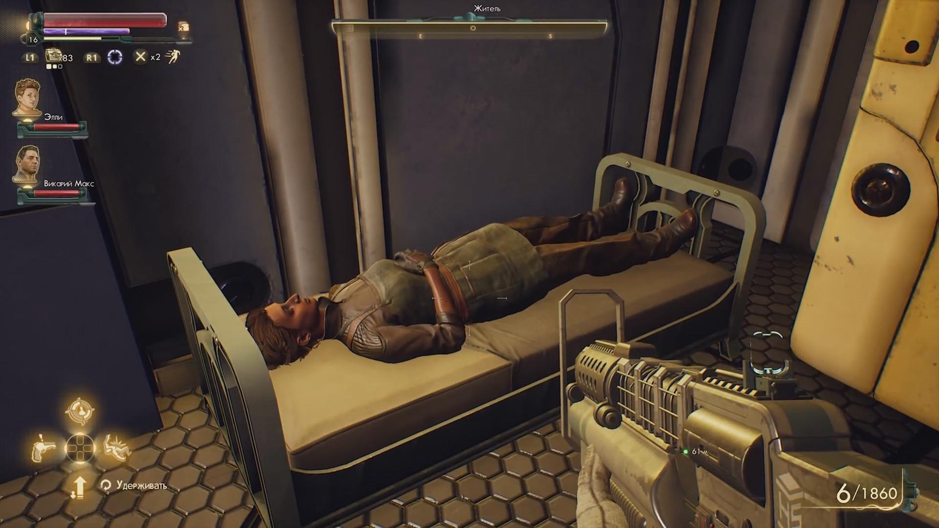 Обзор The Outer Worlds - не Fallout и это хорошо!. - Изображение 10