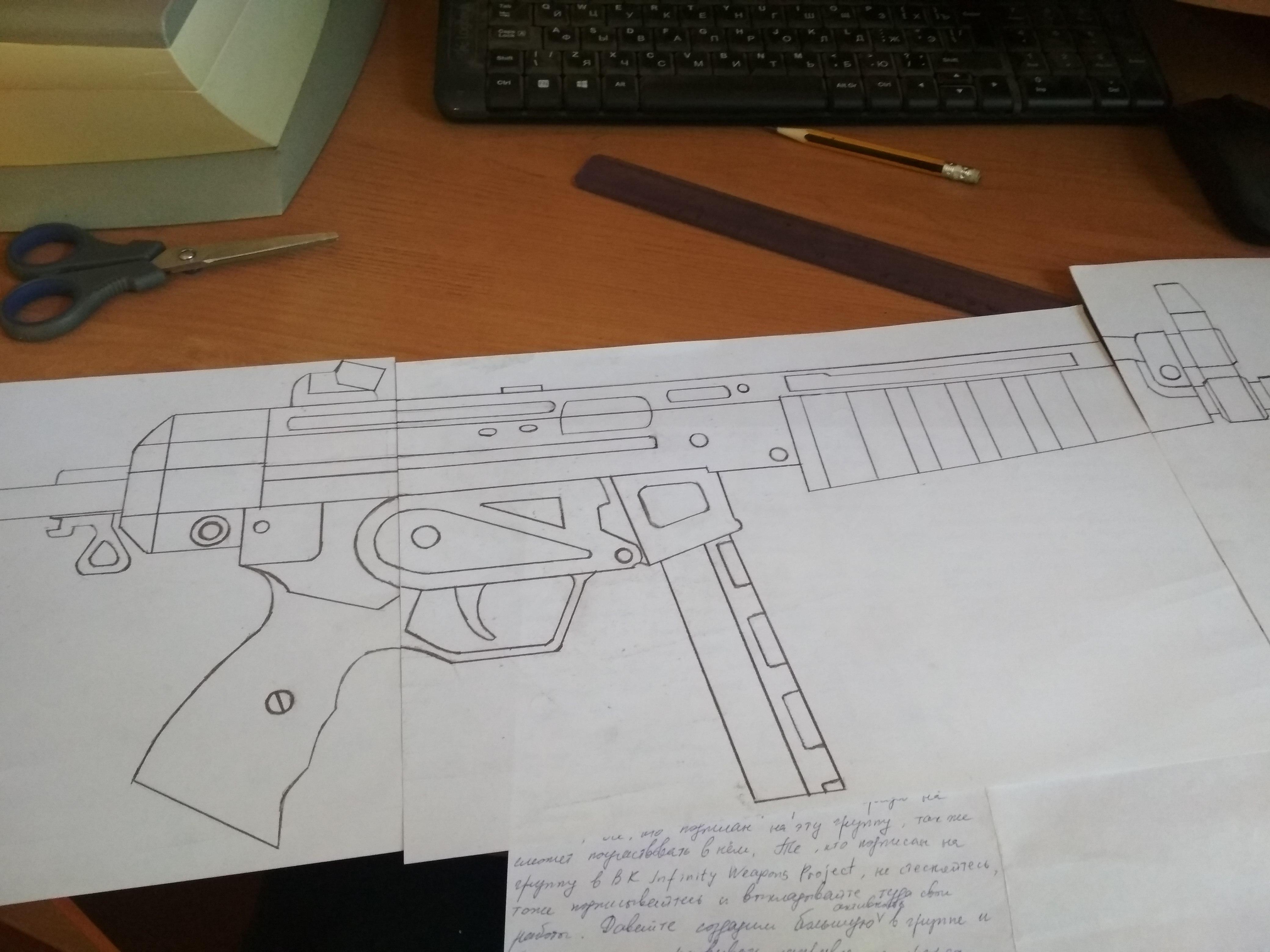 Сделал своими руками MP-5A3 из дерева👍. - Изображение 2