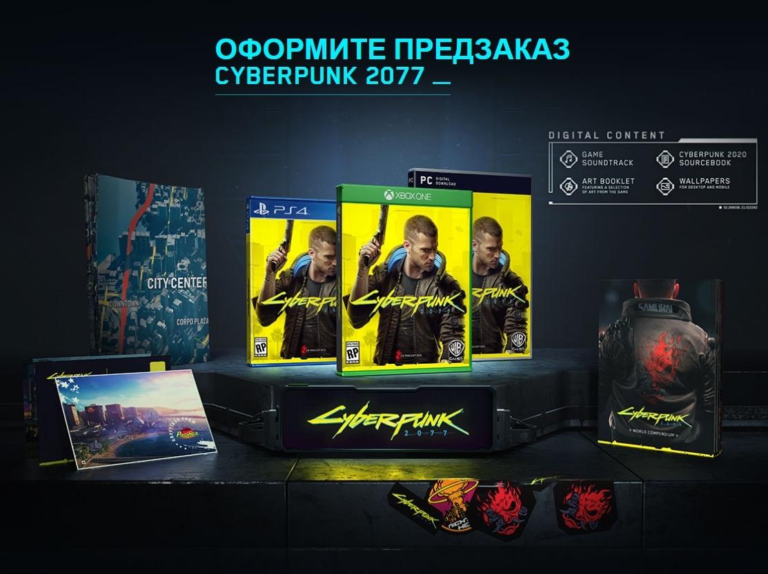 Cyberpunk 2077 на Е3. . - Изображение 3