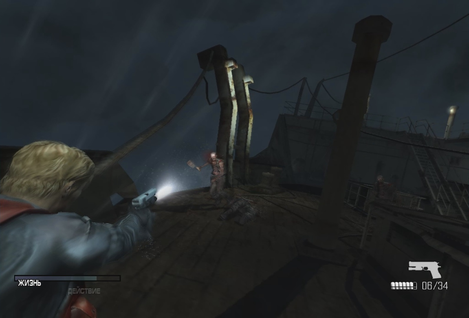Прохладный Страх   Обзор игры Cold Fear. - Изображение 4