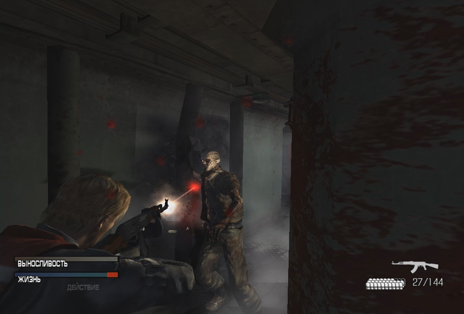 Прохладный Страх   Обзор игры Cold Fear. - Изображение 7