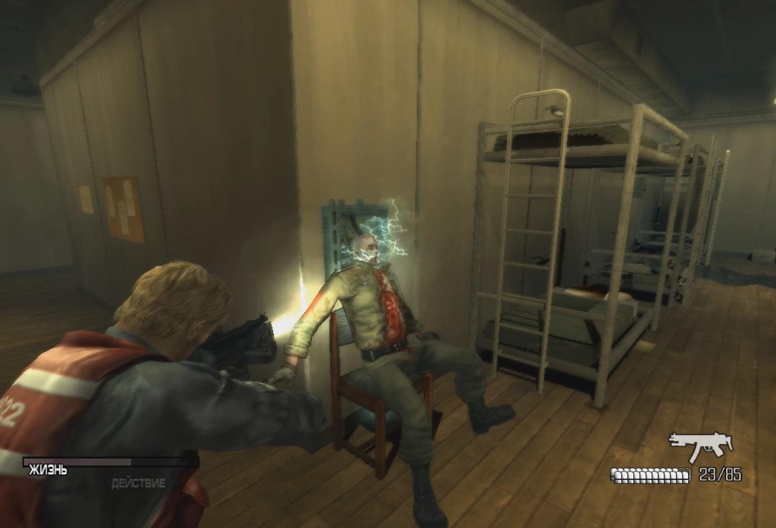 Прохладный Страх   Обзор игры Cold Fear. - Изображение 9