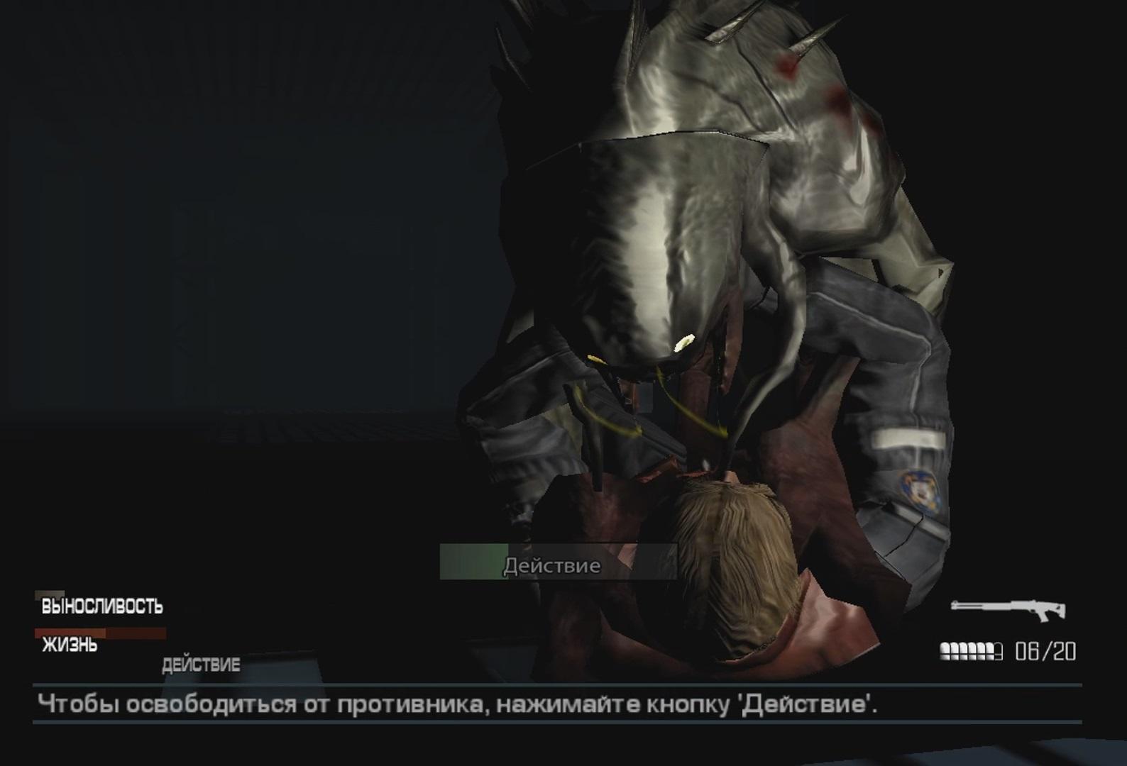 Прохладный Страх   Обзор игры Cold Fear. - Изображение 6