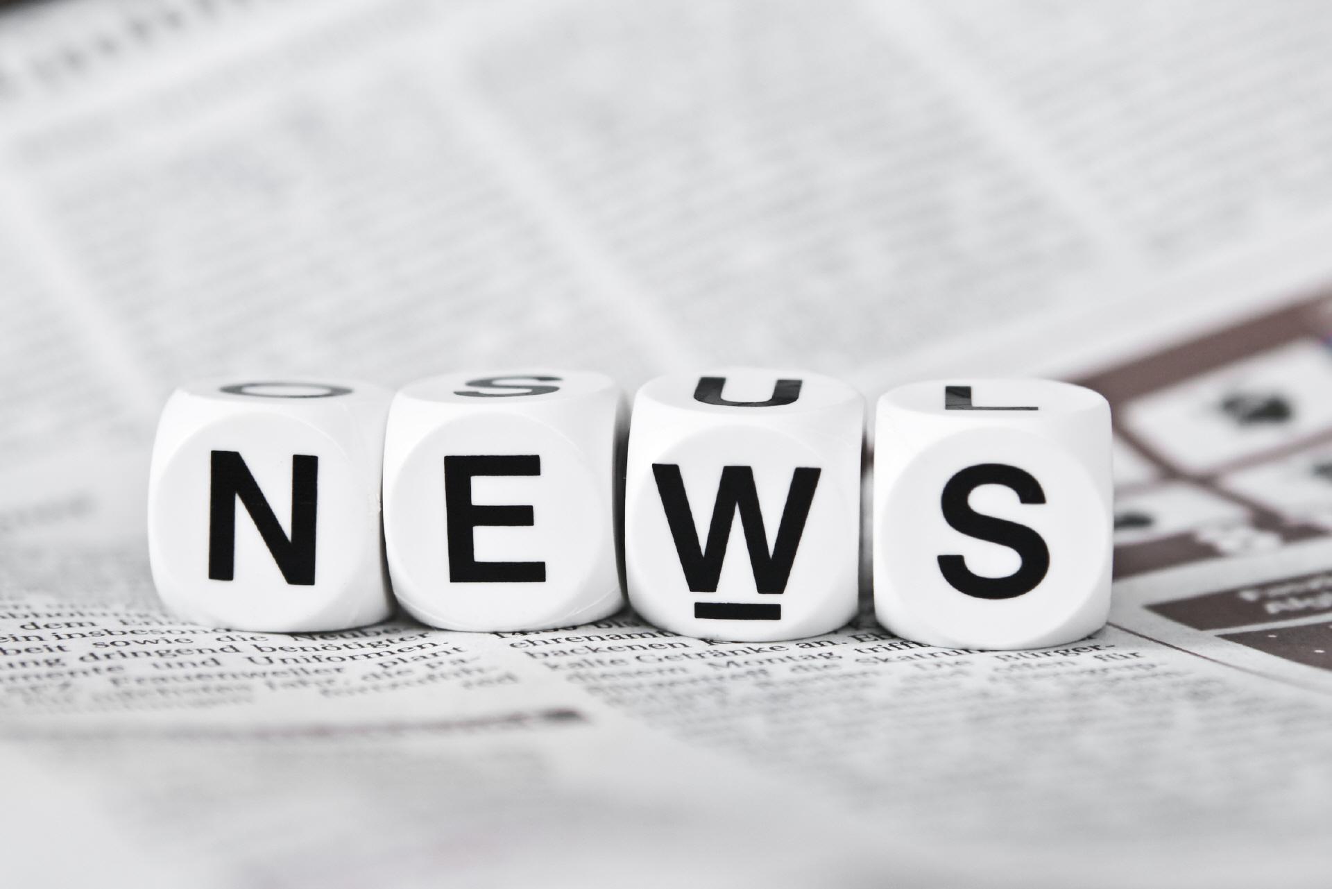 Новости недели (Июль 08.07.2019 – 14.07.2019) . - Изображение 1