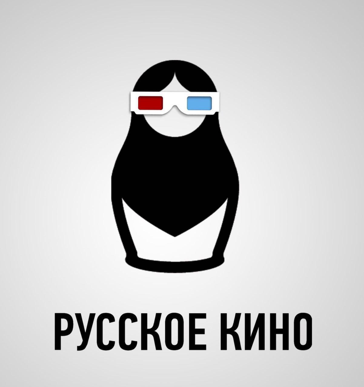 Кино в России. Часть 1. Деньги. - Изображение 2
