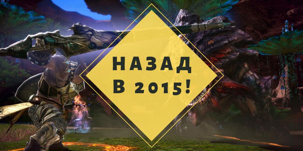 MMORPG в России. Часть 3. [осторожно, ностальгия!]. - Изображение 1