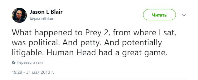 Каким мог быть PREY 2. - Изображение 22