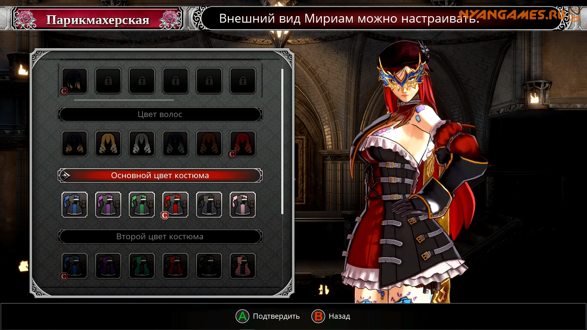 Обзор игры Bloodstained: Ritual of the Night. - Изображение 7