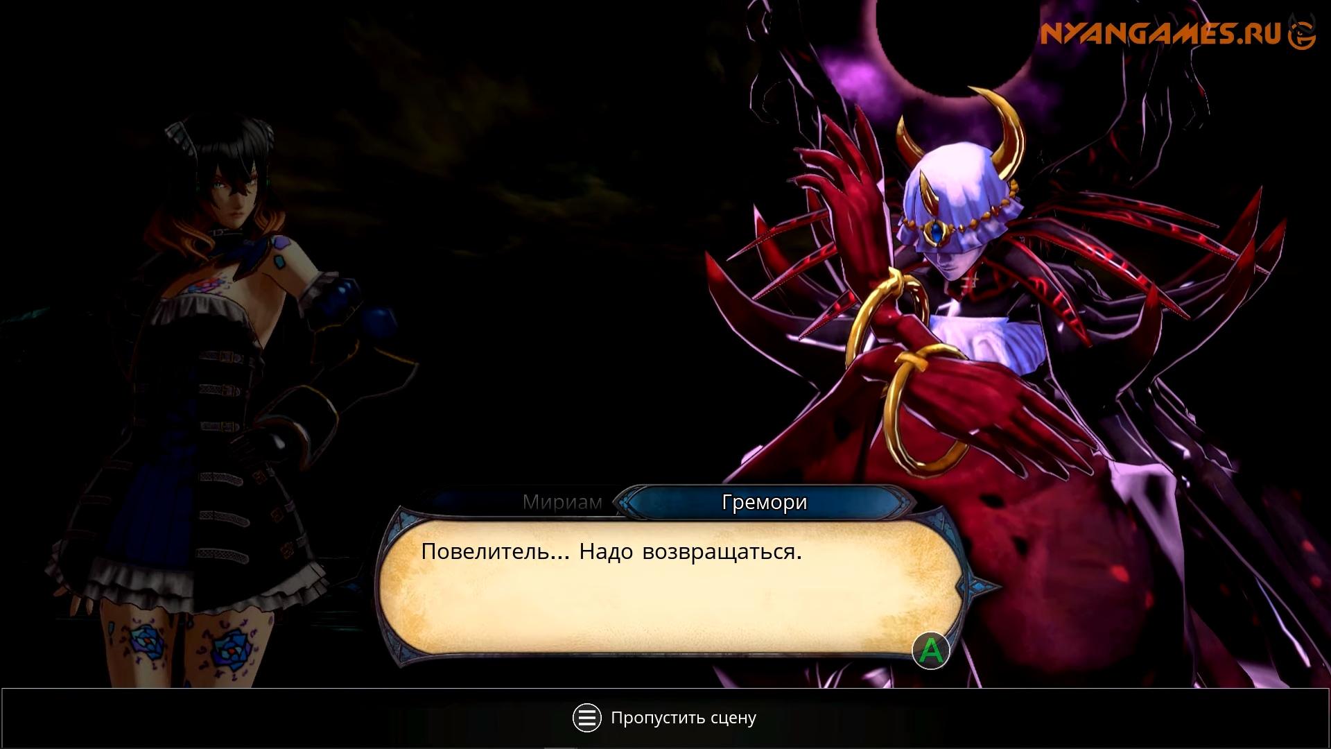 Обзор игры Bloodstained: Ritual of the Night. - Изображение 3
