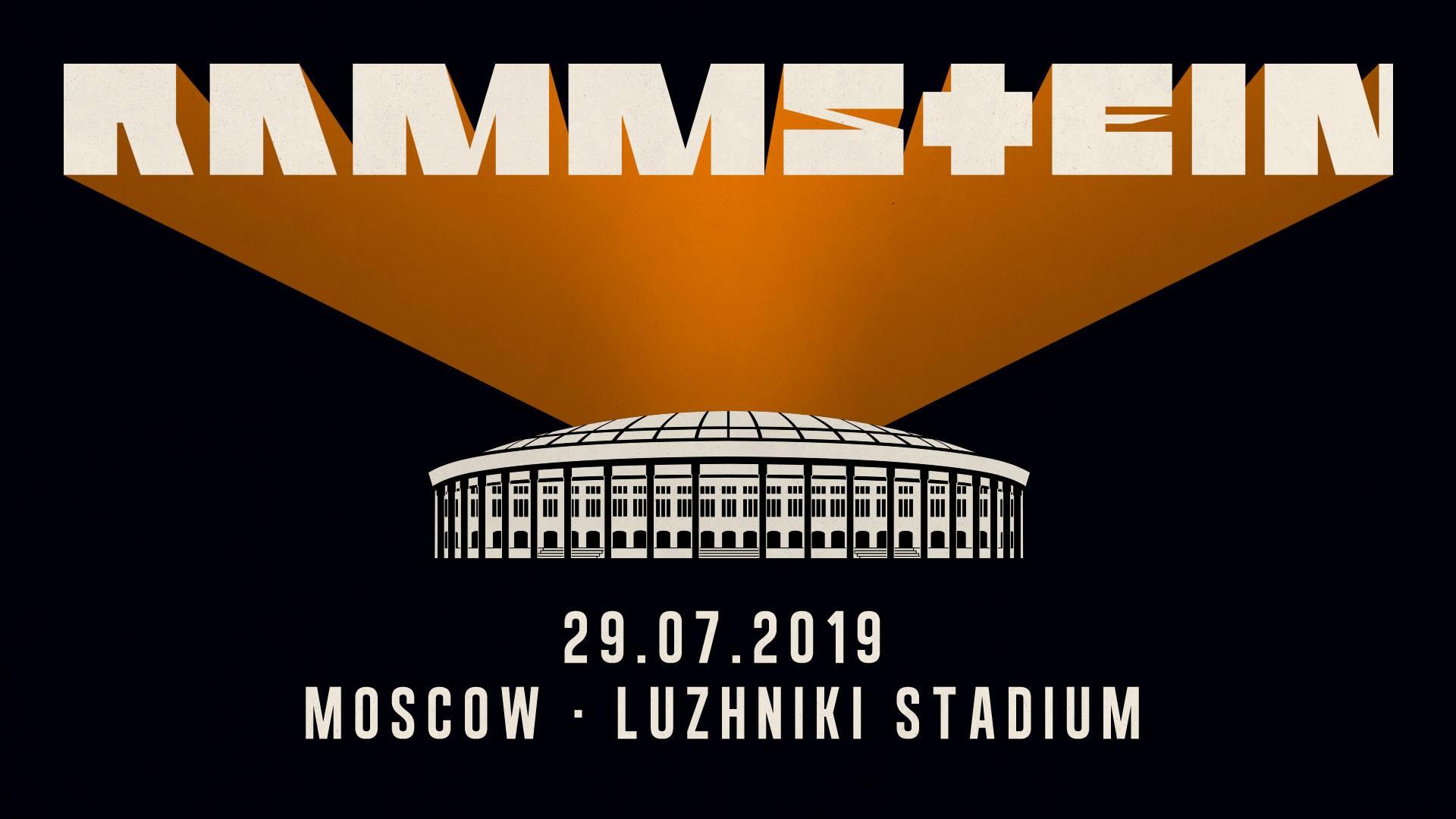 RAMMSTEIN: Europe Stadium Tour 2019. - Изображение 1