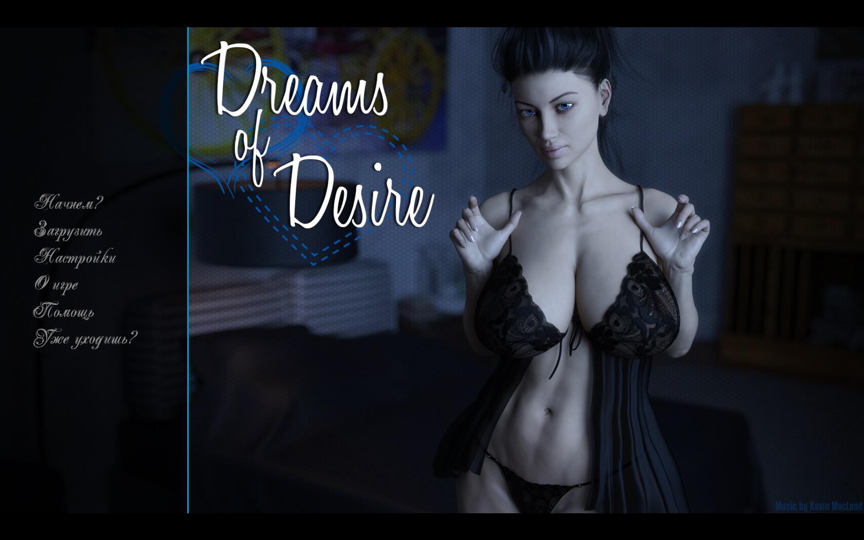 Игровая клубничка 23: Желанные мечты . - Изображение 1