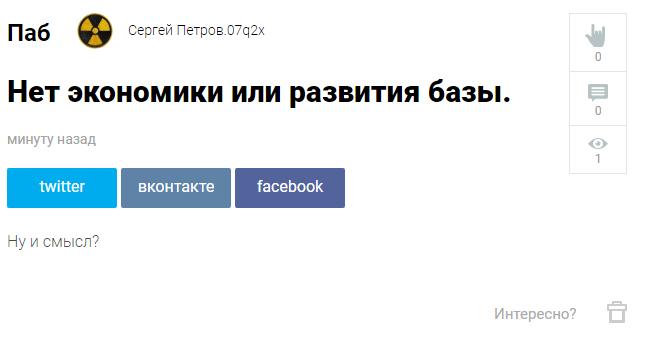 Краткий гайд по постам. - Изображение 4