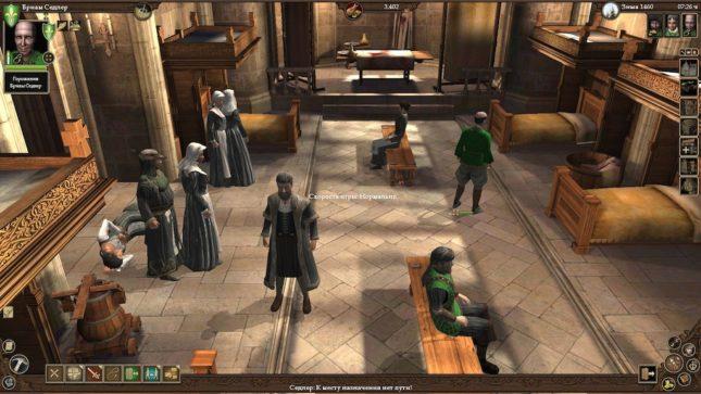 The Guild II: Renaissance. - Изображение 2