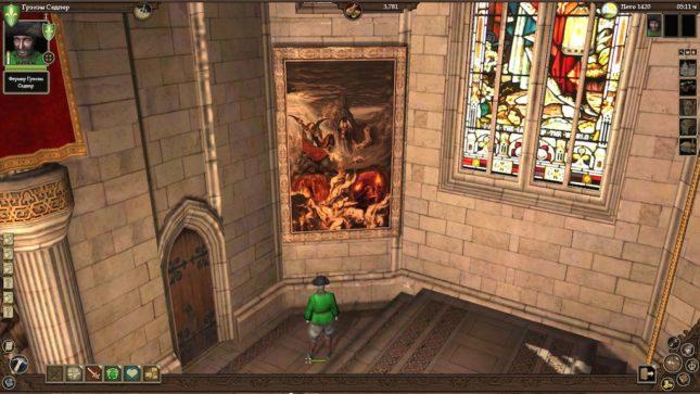 The Guild II: Renaissance. - Изображение 1