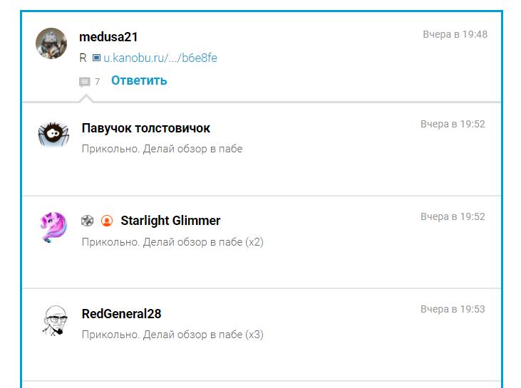 Обзор Яндекс.Телефона. - Изображение 2
